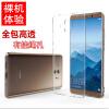 ESCASE Huawei Huawei Mate10 Mate10 телефон оболочки мобильный телефон устанавливает все включено DROP / мягкая оболочка защитный рукав прозрачный силикон