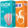Nuosi композиция упакована презерватив презерватив 12 Резьбового 8+ задержки прочной типа утолщения анальные пробки 2 шт розовый