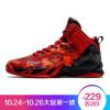 Джордан баскетбольной обуви мужчины носят нескользящей обуви, баскетбольные ботинки ботинки XM3570152 новый Цяо Даньхун / черный 4 ботинки