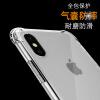 ESCASE компании Apple iPhoneX / 10 Mobile Shell 5.8 дюйма TPU все включен воздушный мешок падение сопротивления защитного рукав мягкой оболочки (с стропами отверстия), через белый
