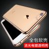 KOOLIFE 6S Apple, телефон оболочки покрытие iphone6 защитный рукав прозрачный защитный корпус камеры оболочки падение сопротивления для Mac Iphone 6 / 6с Gold чехол накладка interstep is frame для apple iphone 6 6s прозрачный с прокрашенным бампером золотого цвета