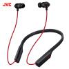 JVC (JVC) FX33XBT стиль рок беспроводная гарнитура Bluetooth бас темно-красный jvc jvc fx77x бас музыки гарнитура моды черный и серебристый