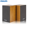 Philips PHILIPS SPA20 деревянные настольные колонки компьютерные колонки звук (Fashion Edition) philips philips hu4801