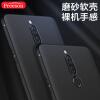 Freeson Huawei Maiman 6 Обложка для мобильных телефонов Тонкая обложка All-in-one Soft Shell Scrub Силиконовая крышка Black крышка невыкипайка силиконовая в москве