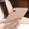 7 и 8 иллюстратор Apple, телефон оболочки Apple, телефон устанавливает iPhone7 & 8 8 Mobile Shell 4.7 дюймов мобильных телефонных аппаратов матовой защитной твердой оболочки падение сопротивления сильный Tiptop розовое золото