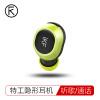 ИКФ M1 мини-гарнитура беспроводная Bluetooth стелс компактный спортивный автомобиль бизнес в наушники-вкладыши маленький 4,1 виво Huawei проса OPPO Apple, телефон универсальный черный зеленый