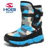 Детская обувь зимние сапоги для девочек мальчиков противоскользящие теплые на меху до середины икры обувь снегоступы AW3717