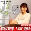 Свет технологии (JEARLAKON) JK-Т-20 телефон Ipad прикроватная таблетки настольного стрелы держатель стоять ленивым кеторол 10мг 20 таблетки