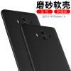 ESCASE Mate10 Huawei Huawei телефон оболочки мобильный телефон устанавливает падение сопротивления Mate10 все включено / мягкая оболочка защитный рукав элегантный матовый черный