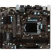 MSI (MSI) B250M PRO-VD материнской платы (Intel B250 / LGA 1151) msi msi b150a игровой pro материнской платы intel b150 lga 1151