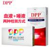 ДПП СПИД обнаружения тест бумаги ВИЧ слюны тест тест слюны крови бумага + в крови dpp тест на спид