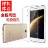 ESCASE 360 N5 телефон оболочки / DROP телефон устанавливает все включено / мягкая оболочка прозрачный силиконовый защитный рукав