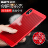 Миллиард цветов (ESR) Apple х / 10 телефон оболочки iPhone х / 10 Mobile Shell 5.8 дюймов X Apple, телефон устанавливает матовые чувствовать [Теплота] жесткий красный Tiptop CROCS