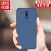 [Отправить] Кнопку стального кольца Yomo пленочного головка 6 Huawei телефона оболочка телефона случае кожи чувствовать полную синюю жесткие окантовочную головка dde гм 80