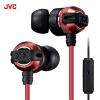 JVC (JVC) FX33XM бас мобильной музыки мода наушники красной ухи jvc jvc fx77x бас музыки гарнитура моды черный и серебристый