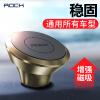 ROCK Торнадо Магнитная автомобильный держатель телефона, рок поворотный магнит Air Vent Автомобильный держатель Подставка для iPhone X 8 plus для samsung для Xi автомобильный аксессуар