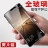 [2] означает Smorss Huawei mate9 стали пленка mate9 отпечатков пальцев HD мобильный телефон трубка падение сопротивления пленки защитная пленка - для Huawei Mate9