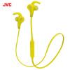 цена на JVC (JVC) HA-ET800BT Bluetooth телефон уха гарнитура беспроводная гарнитура спортивный желтый
