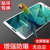 Yomo Huawei mate10 Pro стал мембранным мобильным телефоном фильм защитной пленки, покрывающей полноэкранного полноэкранного фильм взрывозащищенного стеклянного покрытия - белый parastone pro 10 статуэтка медсестра profisti parastone