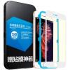 Иллюстратор Apple, 6с / 6 плюса стальной пленки iPhone6s / 6 плюс полный охват полноэкранных стал фильм анти синего телефона белого фильм (ы фильма артефакт)