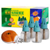 Лэм Джу электрические комары без запаха жидкости бутылка 200 4 + ночного нагреватель жидкости электрического комаров электрического комаров жидкости