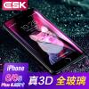 ESK iPhone6 / 6с Plus стали мембрана Apple, 6 / 6с Plus 3D изогнутой стеклянной мембрана анти-взрывобезопасного Blu-Ray высокой четкости полного экрана мобильного телефона защитной пленка черной обновленной версии JM109- 3d blu ray плеер panasonic dmp bdt460ee