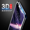 Бэдус iPhoneX Screen Printing 3D Arc Blu-ray Steel 0.3mm White логан blu ray