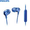 Philips (PHILIPS) красочный телефон гарнитур с пшеничными SHE3705 (темно-синим) бэби бум комплект сова голубой с темно синим