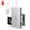 Кавау USB3.0TF / SD / CF-карту в один высокоскоростной Multi-Card Reader буквы серебро C388 ssk scrm 060 multi in one usb 2 0 card reader for sd ms micro sd tf white