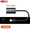 Первый охранник 7 Apple, адаптер для наушников iPhone7Plus / 8Plus конвертер линия телефон двойного комбо Lightning черных зарядный кабель разветвитель