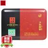 Симоносекский Ий Ий Pu'er чай приготовленный Чача 2014 Цзычжэни товары по-прежнему 45г / коробка
