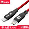 Би Диас (BIAZE) Type-C Молния быстрая зарядка передача Apple, телефонная линия зарядный кабель 1,2 м красный ткань K28 MacBook / iPhoneX / 8 Plus