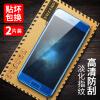 [Два] Настенная (Валя) Huawei слава 9 HD телефона сталь пленка прозрачная защитная пленка защитная пленка liberty project защитная пленка lp для samsung i9100 прозрачная