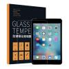 Стенка (Валя) Apple Ipad Mini4 стали мини-пленка HD плоское стекло защитная пленка 4 liberty project защитная пленка для ipad mini прозрачная