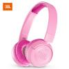 JBL JR300BT обучения гарнитура беспроводная гарнитура Bluetooth гарнитура розовый наушники низкие студенты децибел гарнитура jbl synchros e10 red
