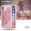 Tech21 компании Apple iPhoneX (5,8 дюйма) падение модели сопротивления Apple, телефон оболочки цветы iPhone 10 Apple, телефон оболочки тонкой оболочки падение сопротивления защитный рукав розовый