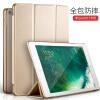 VALK Apple Ipad защитный рукав 2017 новый iPad7 планшетный ПК корпус 9,7 дюйма поверхность сложена оболочка один цвет шампанского китайский планшетный пк windows 7