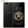 nubia Z17 смартфон 6GB+64/128GB,8GB+128GB смартфон meizu pro7 plus 128gb 6gb space black m793h