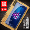 [Два] Настенный (Валя) 8 Huawei слава молодая стальная пластина защитная пленка прозрачная пленка HD-телефон
