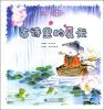 中国记忆 古诗里的四季:古诗里的夏天(附光盘)