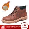 EGCHI мужские модные сапоги, бархатные хлопковые теплые ретро ботинки