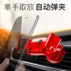 ВBASEUS механические Автомобильный держатель для iPhone Samsung S9 держатель мобильного телефона 360 градусов авто клип Air Vent держатель телефона стенд