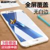 ESR слава V9 закаленная пленка Huawei слава V9 закаленная пленка полноэкранное полное покрытие HD стекло плёнка негидравлическая передняя пленка белая