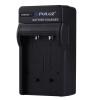 Зарядное устройство для аккумулятора цифровой фотокамеры PULUZ для аккумулятора Nikon EN-EL19 зарядное устройство для аккумулятора орион pw 320 plus