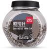 Эффективное (дели) 0052 # 3 бочки никеля ржавчины клип / скрепку 200 / баррель г киров продаю железные бочки бу 200 литров