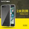 Tech21 Apple, iphone7 / 8 Plus (5,5 дюйма) тонкий корпус Apple, телефон оболочки защитный рукав популярных марок высокой проницаемости iPhone 7/8 Plus все цены