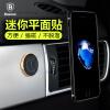 Baseus Универсальный Автомобильный держатель для iPhone 8 7 Air Vent Магнитная автомобильный держатель телефона Подставка для samsung S8 gps кронштейн Телефон с автомобильный аксессуар