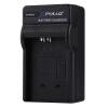Зарядное устройство для аккумулятора цифровой фотокамеры PULUZ для аккумулятора Canon NB-11L зарядное устройство для аккумулятора bestweld autostart 620а