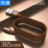 Lok LEJIE Micro USB Android кабель для передачи данных / зарядное устройство шнур питания 1 метр коричневый для Nubian / vivo / Huawei / просо LUMC-1100D