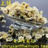 Chinese Flower Tea Huangshan Gongju jujube Chrysanthemum chrysanthemum sunflower F234 huangshan 1000g page 6